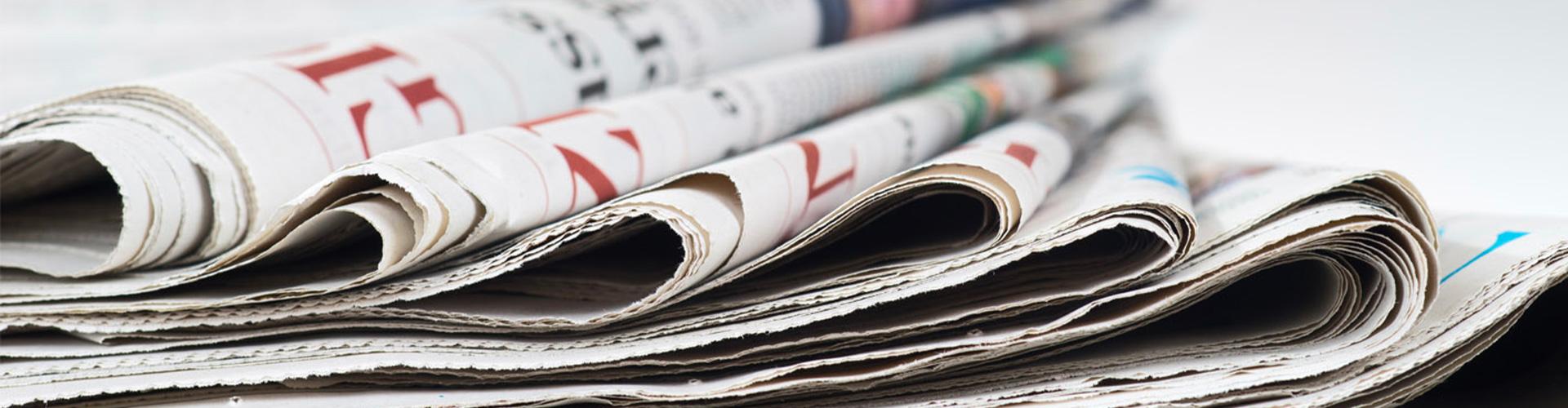 News e aggiornamenti sulle norme vigenti e le agevolazioni in corso nel settore dell'edilizia da Airoldi Edilizia, Impresa Edile di Lecco.